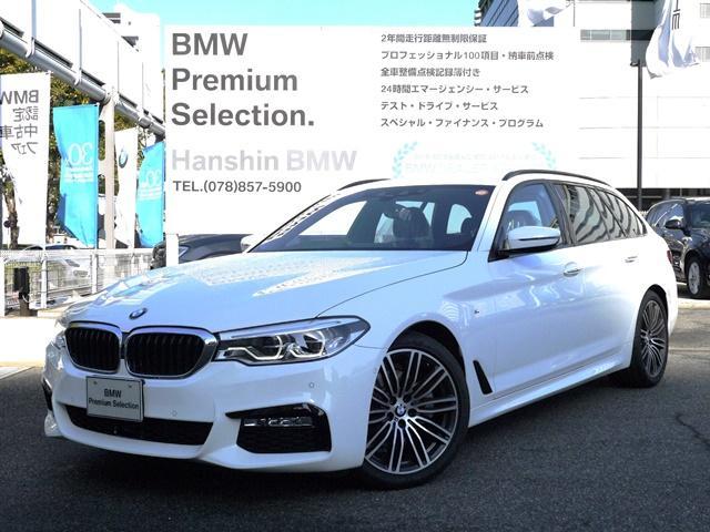 BMW 523dツーリング Mスポーツ黒レザー純正HDDナビACC