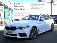 BMW523dツーリング Mスポーツ黒レザー純正HDDナビACC