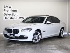 BMW750iMsport認定保証V8サンルーフ20インチAW