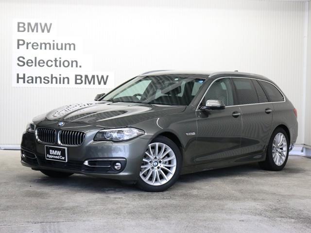 BMW 528iツーリング ラグジュアリーコンフォートPモカレザー
