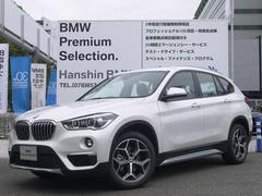 BMW X1xDrive18dXラインアドバンスドSコンフォートPKG