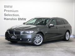 BMW528iツーリング ラグジュアリーコンフォートPモカレザー