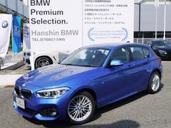 BMW118d Mスポーツ登録済未使用車LCIモデル衝突軽減