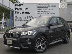BMW X1xDrive18dxラインハイラインP登録済未使用車