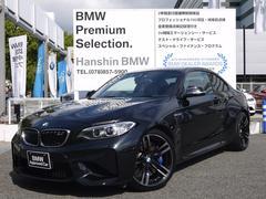BMWベースグレード認定中古車ハーマンカードン黒革HDDナビ
