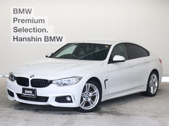 BMW 420iグランクーペ Mスポーツ認定保証ワンオーナークルコン