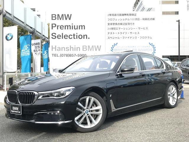 BMW 740eアイパフォーマンス認定保証プラグインH茶革サンルーフ