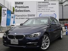 BMW330eセレブレーションED100周年記念100台限定ACC