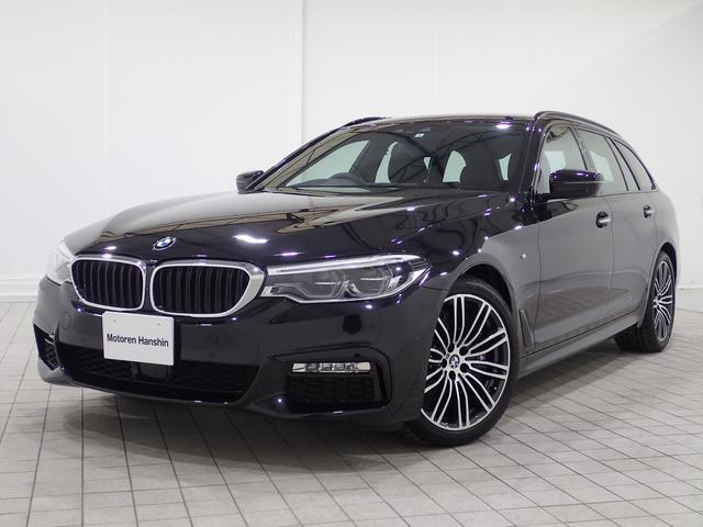 BMW 540ixDriveツーリングMsp登録済未使用車デビューP