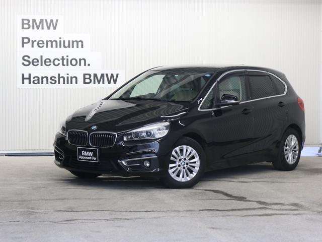 BMW 218dアクティブツアラーラグジュアリーベージュ革1オナ