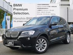 BMW X3xDrive 28iハイラインパッケージPDCフルセグTV