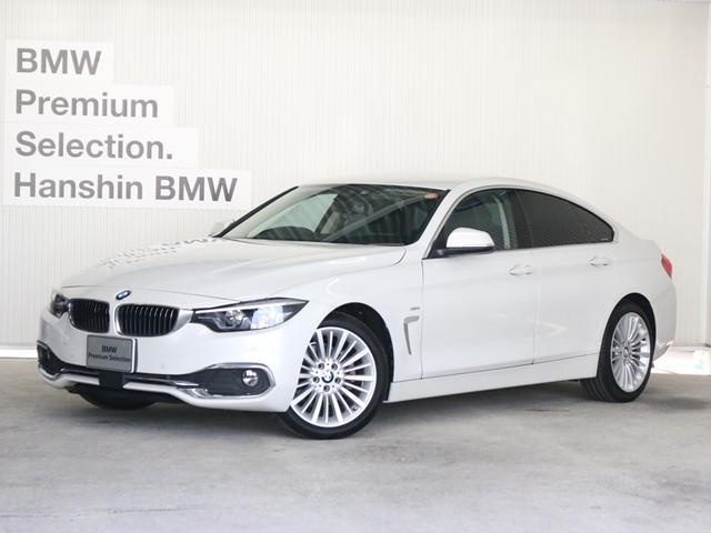 BMW 420iグランクーペラグジュアリーACC後期Lci黒革LED