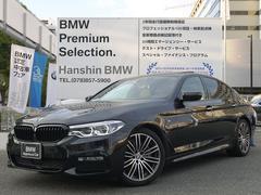 BMW530i Mスポーツ コンフォートPKGハーマンカードンSR