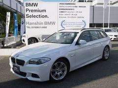 BMW523iツーリング Mスポーツ認定保証サンルーフ4気筒TB
