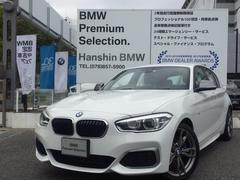 BMWM140i 認定保証PサポインテリセーフティLEDヘッド