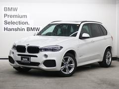 BMW X5xDrive 35d Mスポーツ認定保証セレクトPKGACC