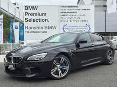 BMW M6グランクーペ認定保証後期LCIバング&オルフセンLED左H