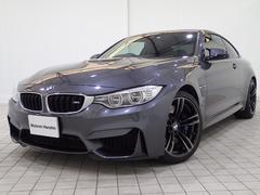 BMWM4クーペ認定保証ハーマンカードン19インチAWワンオーナー
