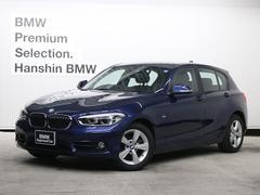 BMW118iスポーツ認定保証純正バックカメラ1オーナLEDヘッド