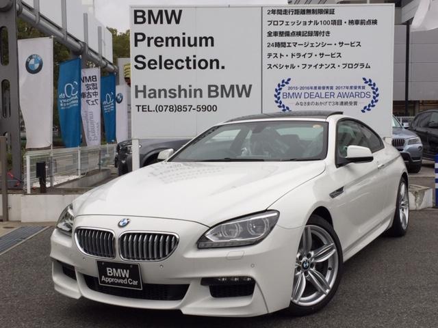 BMW 650iクーペMスポーツパッケージ認定保証V8TB黒革LED