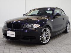 BMW135i認定保証後期ワイドナビ黒革シートヒーターパドルシフト