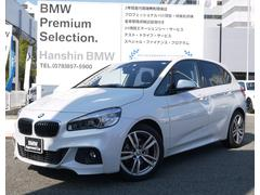 BMW218iアクティブツアラーMスポーツコンフォートPKG地デジ