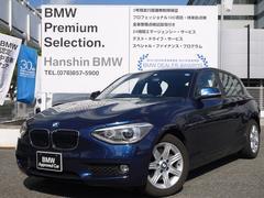 BMW116i認定保証純正HDDナビワンオーナーパーキングサポート