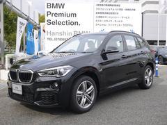 BMW X1sDrive18iMスポーツヘッドアップD登録済未使用車