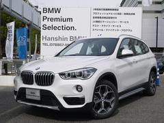 BMW X1sDrive18ixライン登録済未使用車タッチPコンフォ−ト