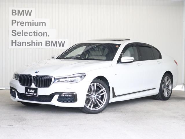 BMW 740i Mスポーツ認定保証ベージュ革ACCハーマンカードン