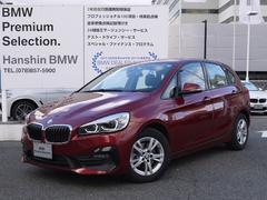 BMW218dアクティブツアラーコンフォートPKGバックカメラ