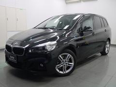 BMW218iグランツアラーMスポーツ認定保証LED電動トランク