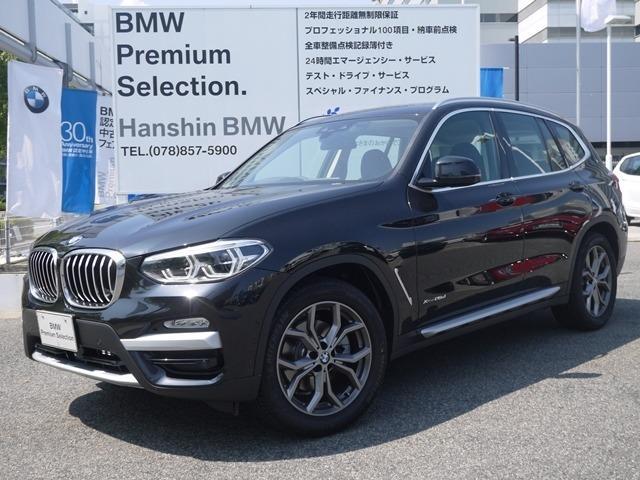 BMW xDrive20dXライン登録済未使用車黒革アクティブクルズ