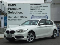 BMW118dスポーツ弊社レンタカーパーキングサポ−トLEDライト