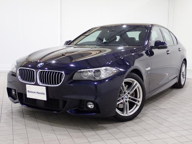 BMW 528iMスポーツ認定保証後期Lciサンルーフ黒革ACC