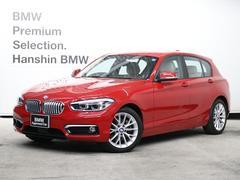 BMW118iファッショニスタ認定保証限定車ACCオイスター革