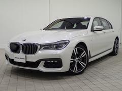BMW740i Mスポーツ 認定保証 茶レザー ACC 20AW