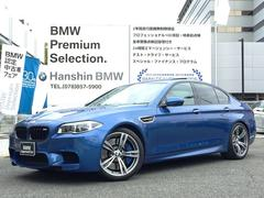 BMWM5認定保証赤革LEDヘッドライトサンルーフ20インチAW