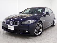 BMW528iMスポーツ認定保証後期Lciサンルーフ黒革ACC