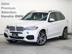 BMW X5xDrive 35d Mスポーツ20AW白革LEDヘッドSR