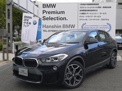 BMWsDrive18iMスポーツX ACCヘッドアップD19AW