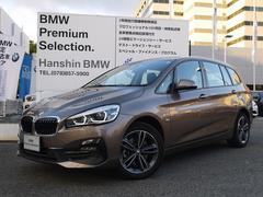 BMW218iグランツアラー スポーツ後期フェイス3列シート1オナ