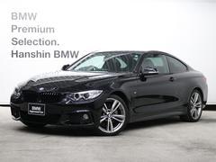 BMW435iクーペMスポーツ認定保証直6TB19AW黒革1オーナ