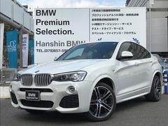 BMW X4xDrive28i Mスポーツ認定保証ベージュ革OP20AW