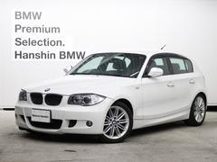 BMW130iMスポーツ認定保証ワイドナビHDDキセノンETC