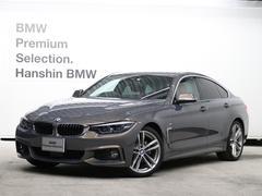 BMW420iグランクーペスタイルマイスター限定20台インディビ色