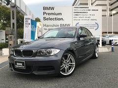 BMW135i認定保証6MT黒レザー1オーナーETCHIDライト