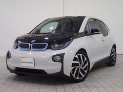 BMWスイート レンジ・エクステンダー装備車認定保証大容量バッテリ