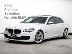 BMW750LiMスポーツパッケージ認定保証B&ORエンタサンルフ