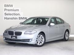 BMW523i ハイライン認定保証付4気筒タ−ボブラックレザ−